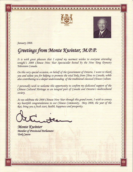 Canada ontario government officials extend congratulations and canada ontario government officials extend congratulations and greetings to chinese new year spectacular m4hsunfo Choice Image