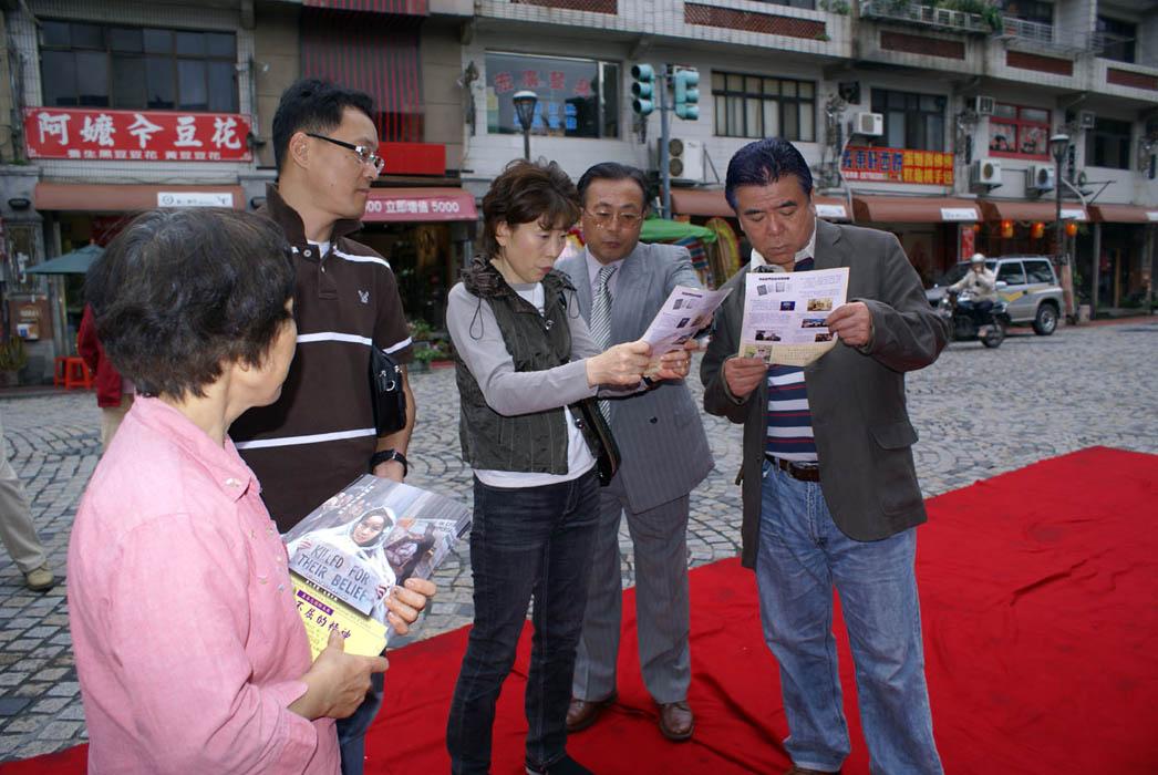 carry wang sanxiong