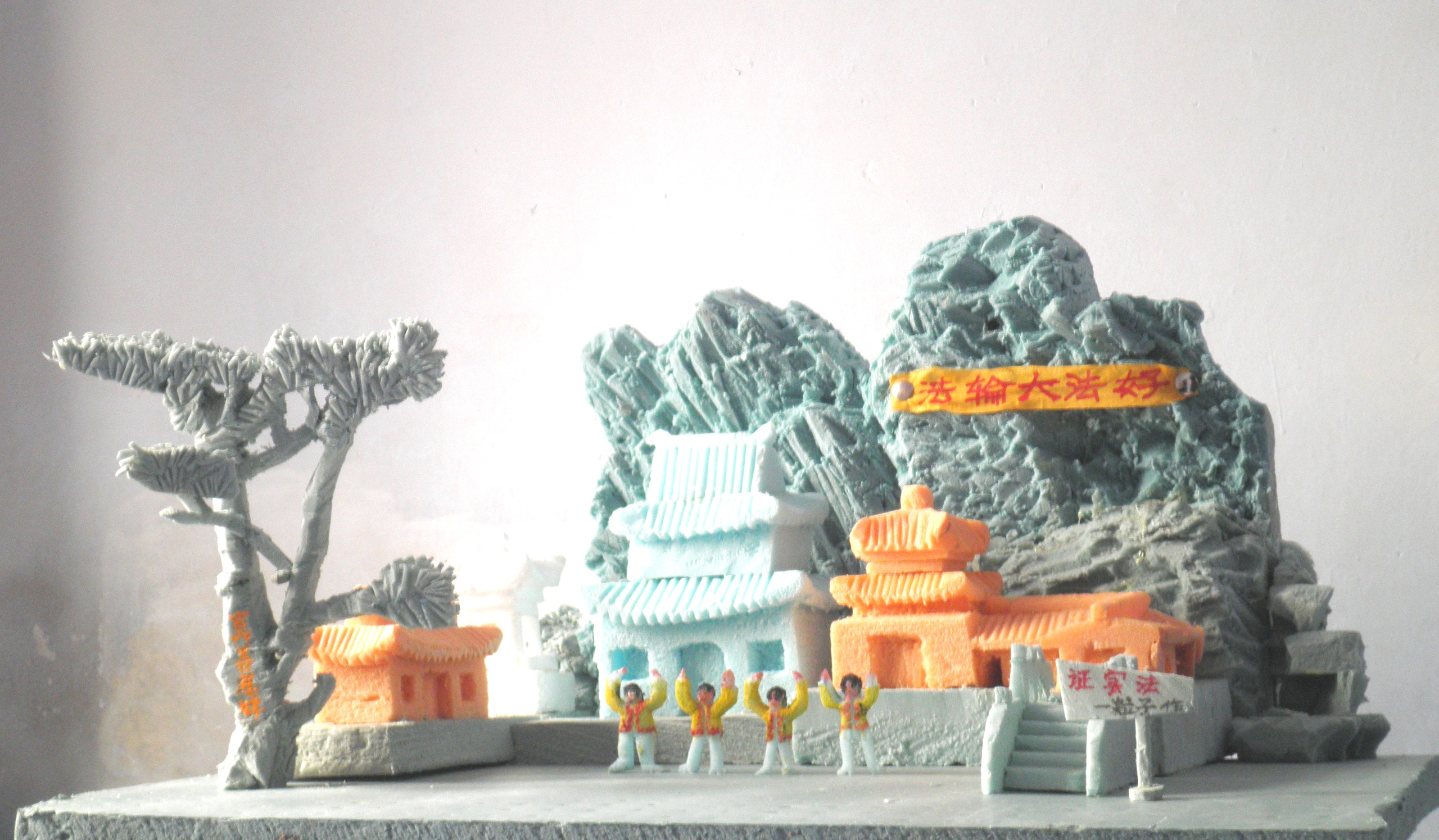 Celebrating world falun dafa day] carved rigid foam insulation board